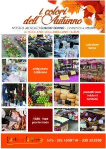 Mostra-Mercato-I-colori-dell'autunno-1
