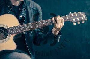 chitarra-in