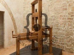 Museo della Stampa - Foligno (PG)